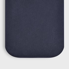 Organic Crib Fitted Sheet - Midnight